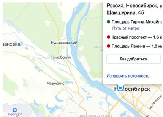 Где находится СЦ Сокурский