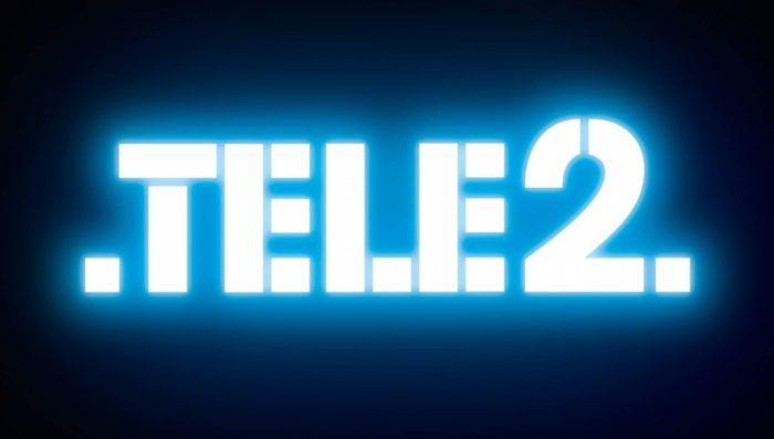 диагностика сети ТЕЛЕ2